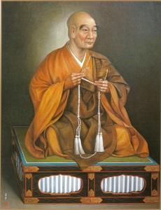Ryogen Daishi