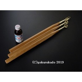 gomasyaku-tyuudai-4