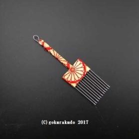 item.1828.2